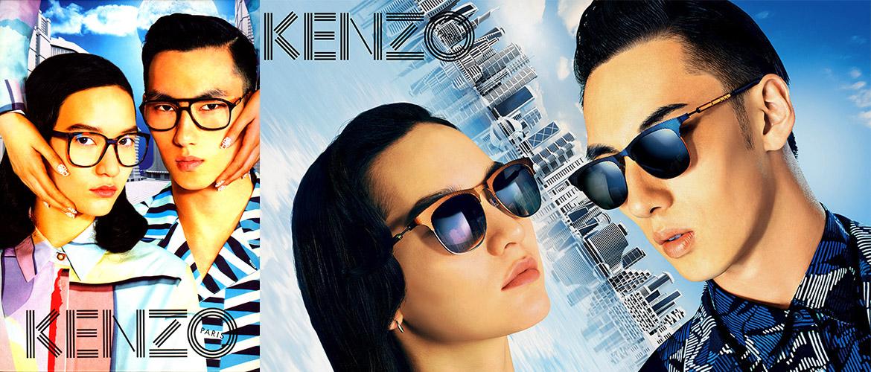 Kenzo1170x500